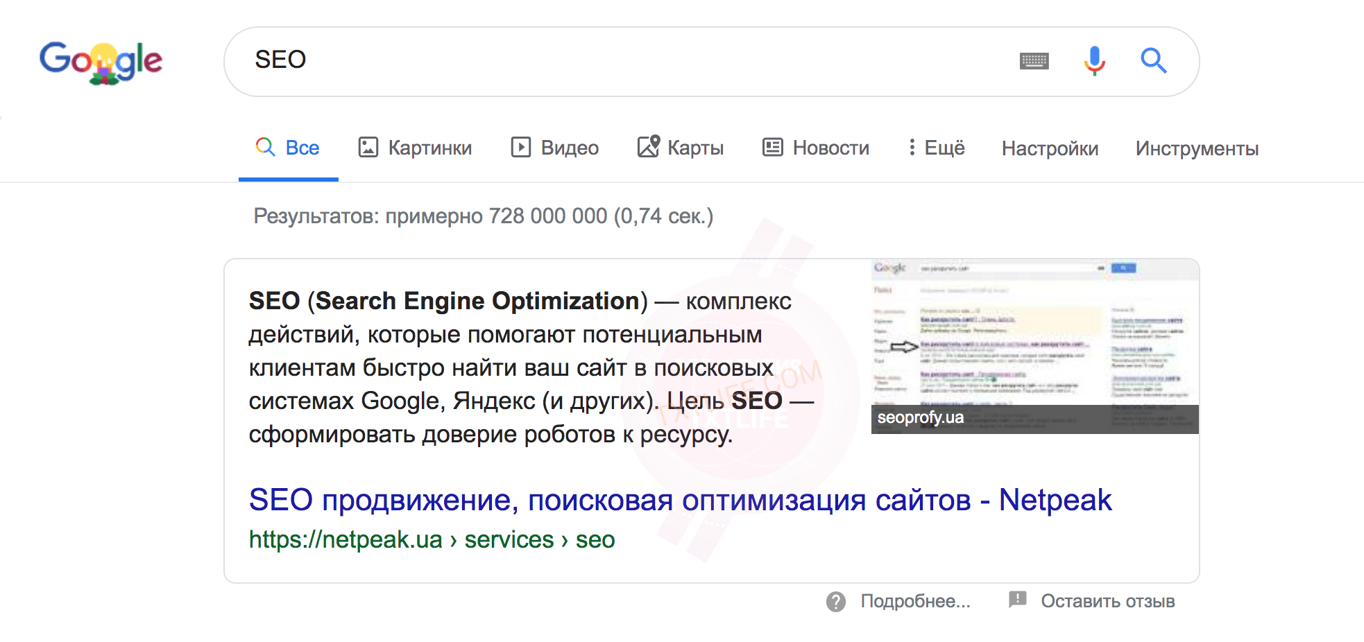Как попасть в Google Featured Snippet ?