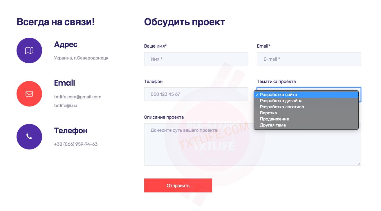 Система онлайн-записи на Вашем сайте